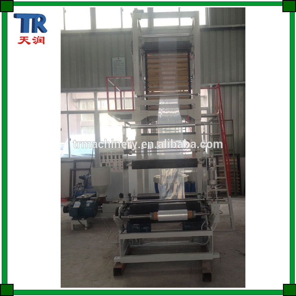 High speed automatic PE plastic film blowing machine extruder