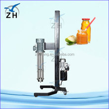 high speed high shear mixing machine meat emulsifier