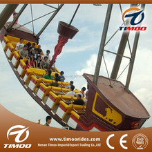 Amusement park outdoor equipment adult pirate ship for sale
