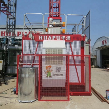 Construction hoist and ElevatorSC200 for lifting building material