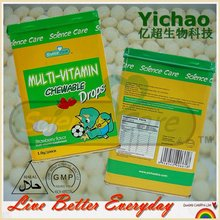 New Products for 2013 | alibaba express | Biologically Active Food Supplements drop Gummy Multi Vitamins