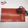 flexible drum heater electric heated blanket