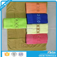 100% cotton colorful satin border embroidered bath towel