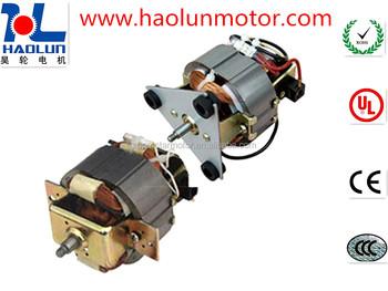 Ac universal electric motor buy ac universal electric for Universal ac dc motor