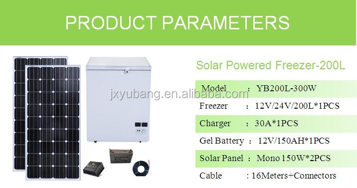 DC12V 200L solar freezer fridge dc12v 24v solar freezers