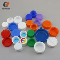 customzied plastic bottle cap water soda juice milk plastic water bottle caps