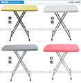Outdoor used plastic adjustable table, colorful easy move adjustable folding table