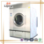 100 kilo gas heated laundry dryer machine in top quality