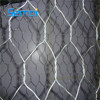 China manufacturer gabion basket 2m x 1m x 1m price
