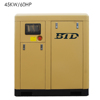 45kw/60hp China factory price Rotary oil free screw air compressor for sale truck air compressor