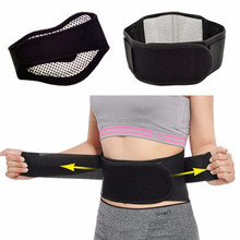 Wholesale Lumbar Support For Magnetic Waist Support