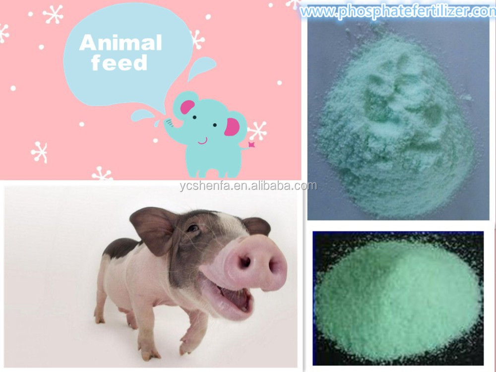 Factory price animal health feed additive Ferrous sulphate