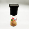 /product-detail/140ml-hight-quality-hot-sale-plastic-spice-bottle-with-grinder-cover-60780405745.html