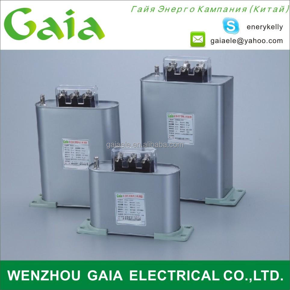 Electric power capacitor 30kvar