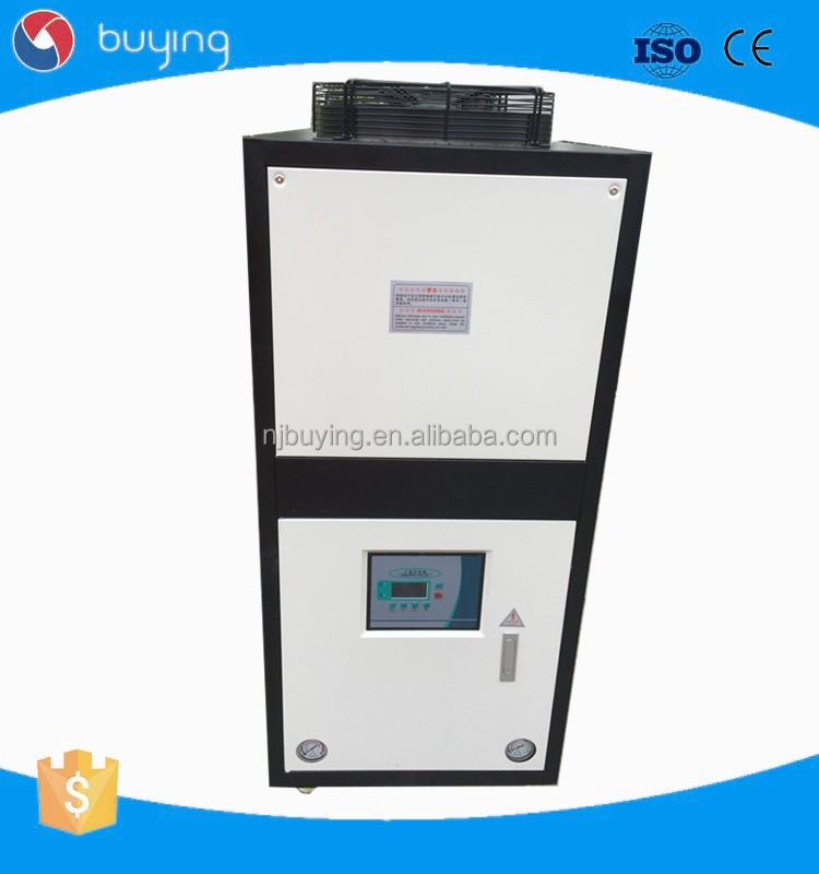 0.6hp small air cooled industrial 2kw water chiller