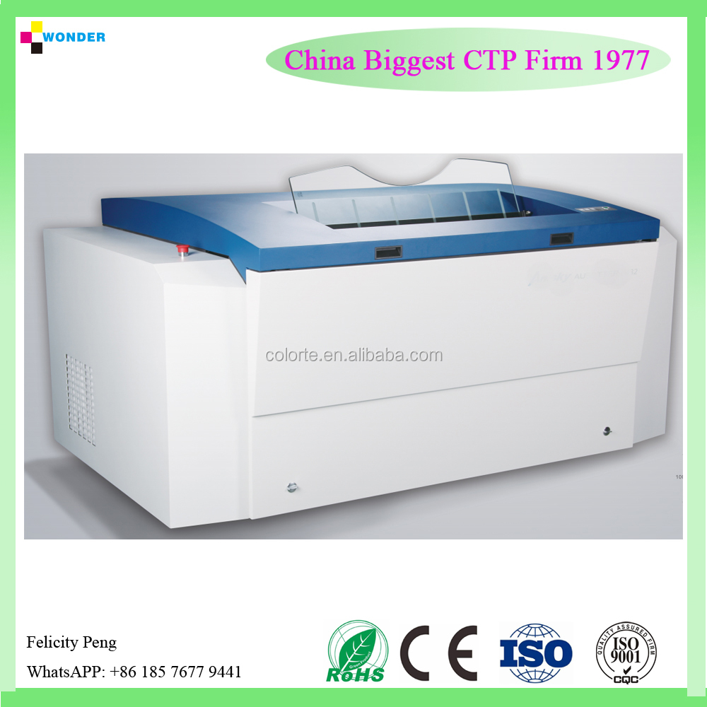 China CTCP plate making Ctp Machine For Printing Machine ctcp amsky