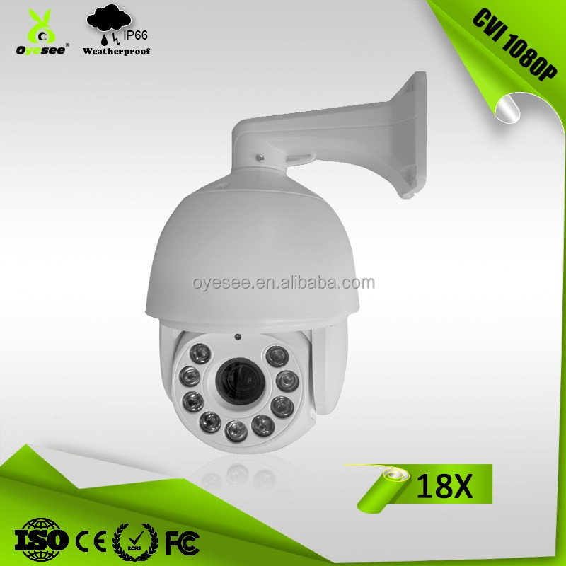 OCVI200M-18PTN 1080P 18X Optical Zoom 120 meters IR range 7 Inch metal housing IP66 CVI camera usb cctv ptz camera