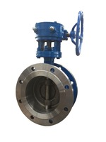 City heating source supply system butterfly valve
