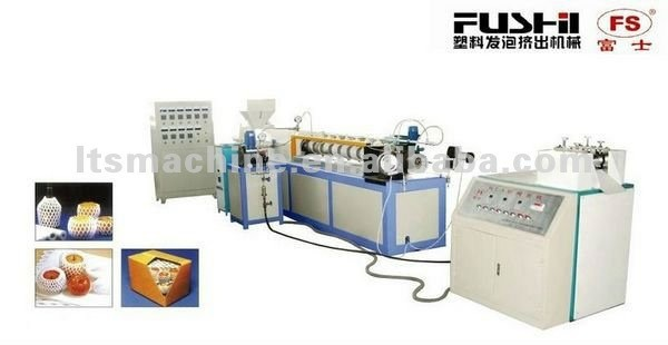 Fushi apple foam packing net extruder/foam fruit net machine