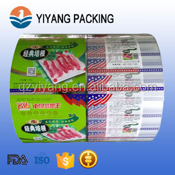 China manufacturer 2017 hot selling latest design biodegradable food packaging film roll