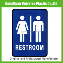 The most popular plastic toilet sign size