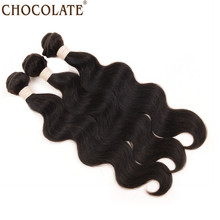 3PCS Lot Peruvian Body Wave Milk 8A Grade Unprocessed Human Hair Weave Bundles Queen Beauty TOP Quality Annabelle Hair weaving