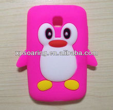Silicone Design Penguin Back Cover Case For LG E400 Optimus L3