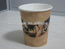 4oz to 24oz Hot Coffee Paper Cups
