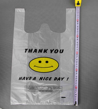 Most Popular Customised smile face T-shirts Plastic shopping Bag