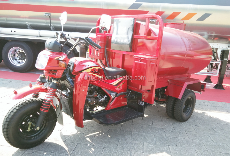 220 drum new arrival 3 wheel motorcycle with water tank adult three wheel motorcycle jug tricycle 250cc for sale in Ghana