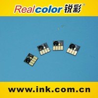 auto reset chip for hp940