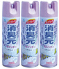 best selling household aerosol air freshener