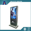indoor application interactive LCD all in one kiosk (HJL-1005)