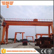 Popular Received by Most Customers Gantry Crane Price mobile gantry cranes