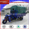 2014 Peru Hot Sale Cheap Heavy Load Strong Cargo 300CC Three Wheel Motorcycle