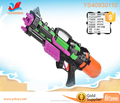 Promotion gift summer patry kid outdoor play toy big realistic water game bullet gun