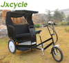 battery powered rickshaw three wheel tricycle