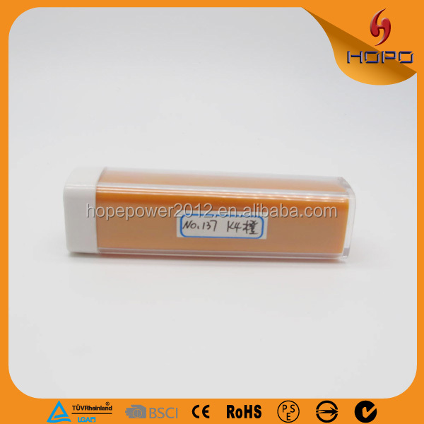 lipstick power bank 2600mah lipstick power bank 2200mah