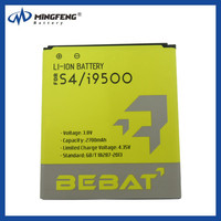 hot mobile phone battery 2700mAh battery 3.8V For Samsung Galaxy S4 I9500 I9502