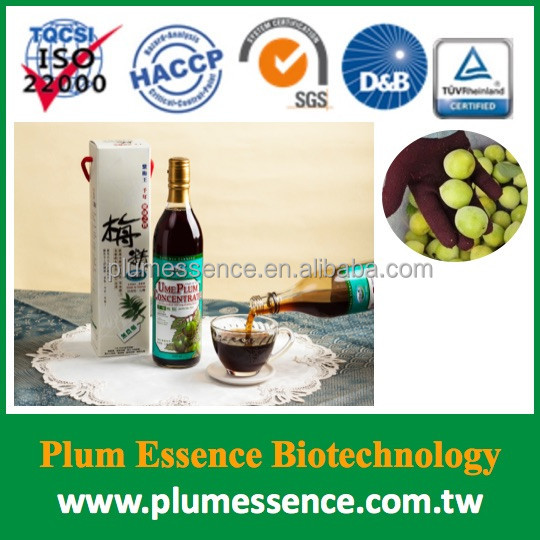 Organic Food Ume Plum Concentrate, natural wholesale energy drink manufacturer