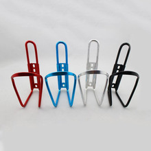 Wholesale Folding/Road/Mountain bicycle Aluminium alloy bike water bottle cage