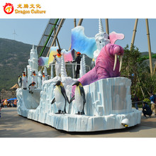 Amusement Park Attractive Products Parade Float Vehicle In Parade Park Equipment