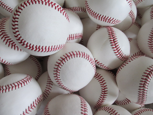 high quality wholesale promotional B leather baseball ball