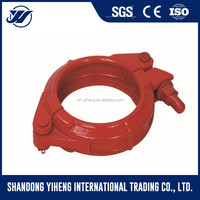 Concrete pump clamp flexible pipe coupling clamp pipe