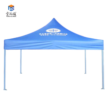 wholesale outdoor gazebo garden tent/3x3 folding tent canopy/heavy duty folding tent heavy duty ,folding tent gazebo