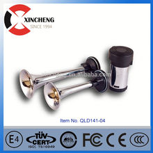 seger horn disc horn for chery cars motorcycle air horn