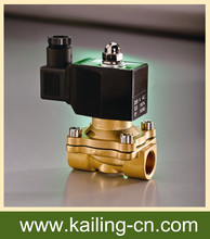 air conditioner service valve solenoid valve for water company