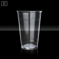 R600Y-PB PLA 20oz 600ml plastic cup - bidegradable packaging
