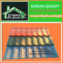 Roman building roofing tiles / High quality stone coated steel roofing tile / roman sand stone coated metal roof tiles