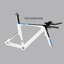 Hot sale! 2017 Super Aero carbon tt bike frame hidden routing time trial frame FM087